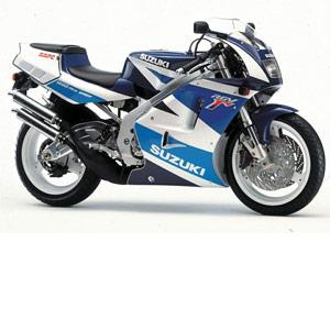 RGV250M/N/P